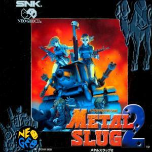 metal_slug_2_cover