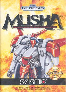 musha_coverart