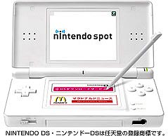 mcdonalds-ds-spot_web3