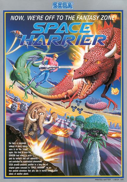 SpaceHarrier_arcadeflyer