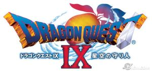 dragon-quest-9-set-for-ds-20061211114833383_640w