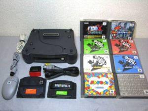 NINTENDO-64DD-64-DISK-DRIVE--8-Disk-games--4MB-Memory--Mouse--Modem