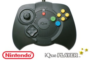 nintendo-ique-player-00002