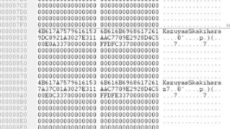 kazuya-sakakihara-ps4-1415828563307_450x253