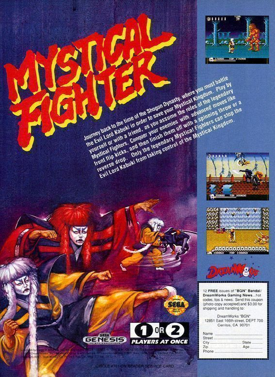 mystical fighter-sega -genesis